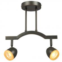 Galaxy Lighting 754272DBC - Two Light Halogen Track Light - Dark Brown Copper w/ Frosted Amber Glass