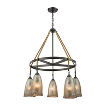 ELK Lighting 10438/5CH - Hand Formed Glass 5 Light Chandelier In Oil Rubb